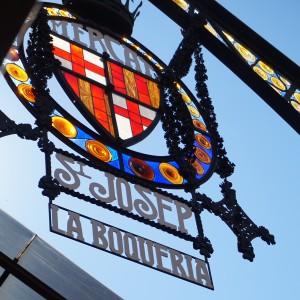 barcelona - Mercat de St. Josep Sign