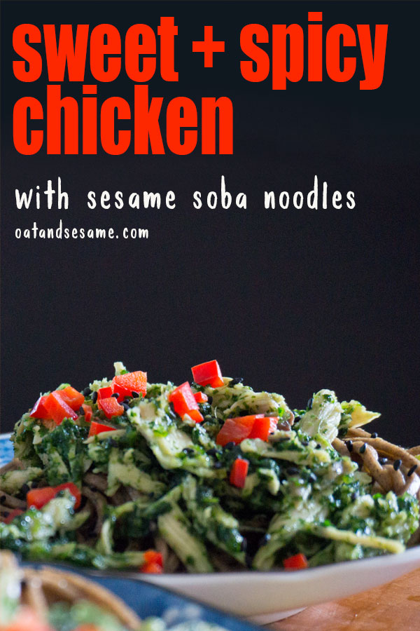 soba noodles with chicken and green sauce