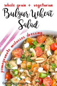 Turkish Bulgur Wheat Salad with Tomatoes and Cucumbers - fresh, quick and healthy - tossed with a yummy pomegranate molasses dressing! | #SALADRecipes | #VEGETARIANRecipes | #BulgurWheat | #WHOLEGRAINRecipes | #HealthyRecipes at OatandSesame.com