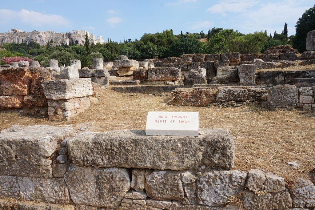 Athens Greece Vacation Ancient Agora